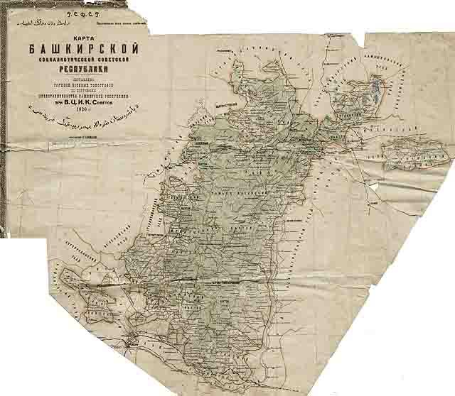 karta bssr 1920 g.2 - Карта Башкирской СССР1920 г.