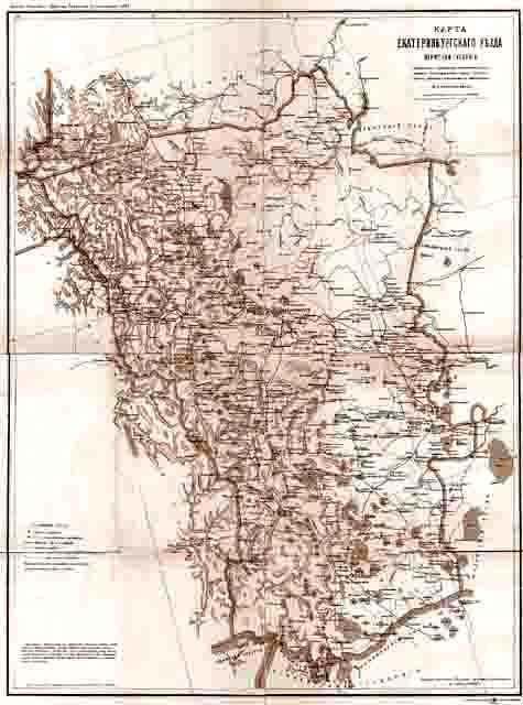 karta ekaterinburgskogo uezda 1903 g. 11 - Екатеринбургский уезд Пермской губернии. Карта 1903 года