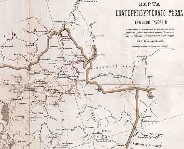 karta ekaterinburgskogo uezda 1903 g. severo vostok - Екатеринбургский уезд Пермской губернии. Карта 1903 года