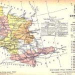 Cимбирская губерния