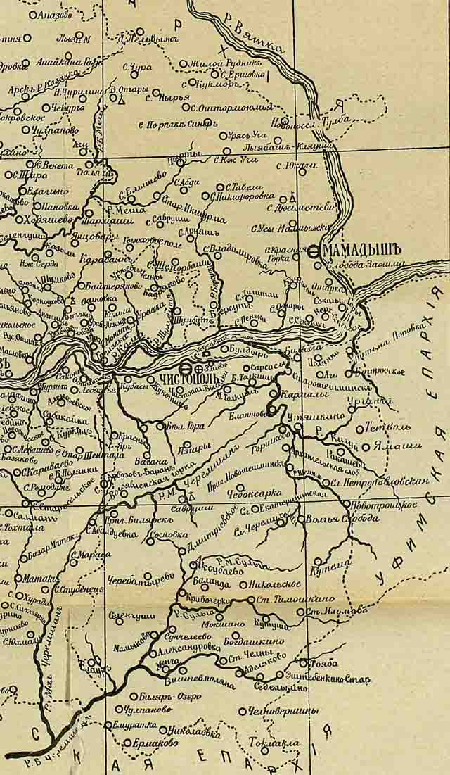 kazanskaja eparhija. karta 1906 g. vostok - Казанская епархия. Карта 1906 года
