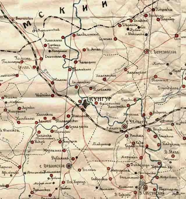 Город Кунгур и окрестности