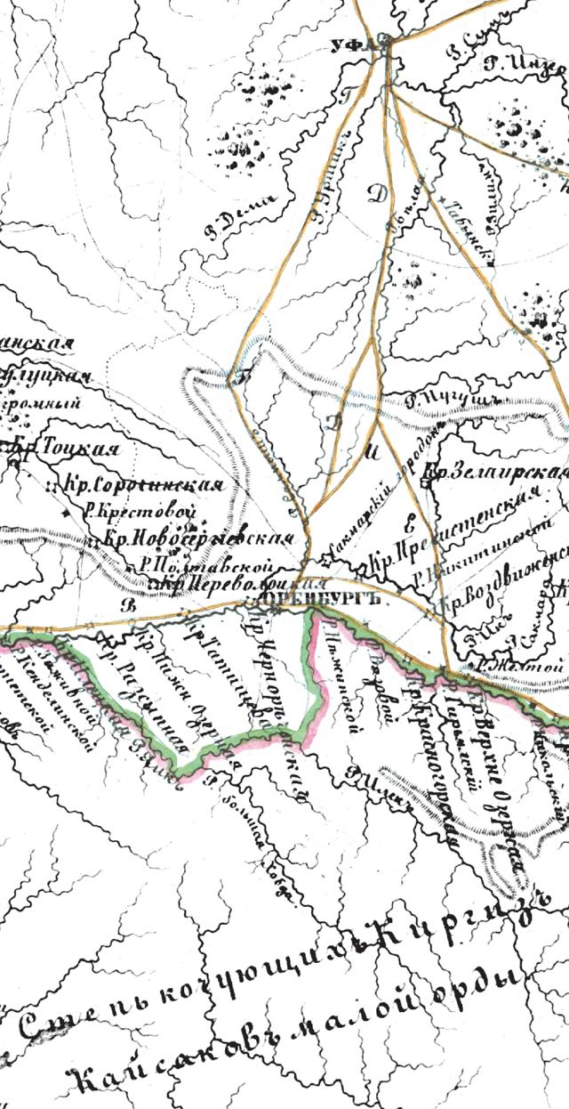 pogranichnaja linija po osi ufa orenburg - Пограничная линия на юго-востоке России в XVIII в.